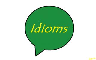 idioms tentang penampilan